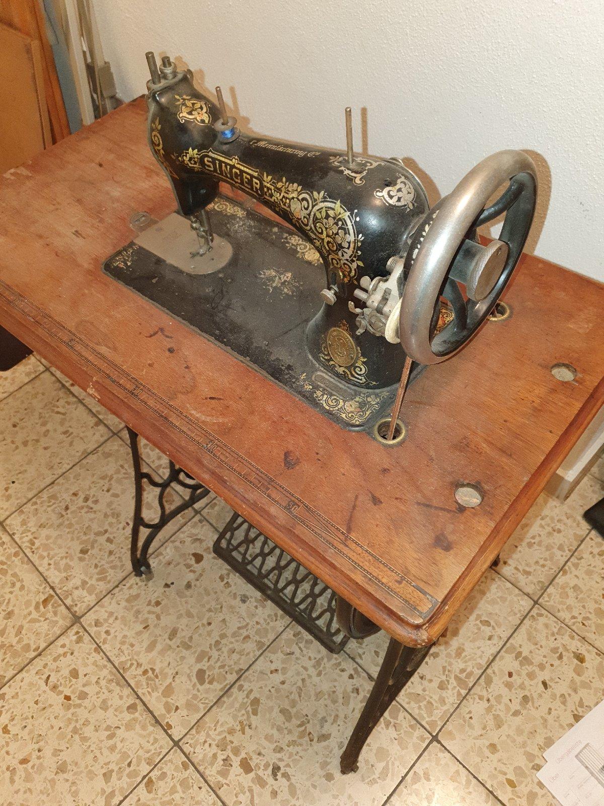 Alte Singer Nähmaschine Wert